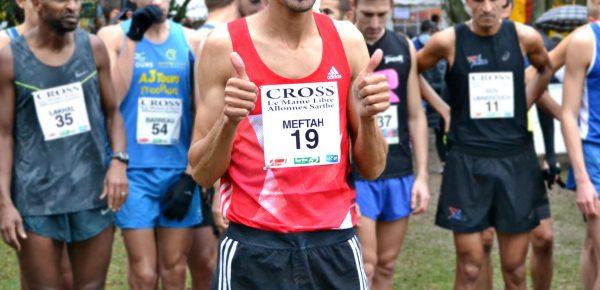 Abdellatif Meftah sera bien sur la ligne de départ des Championnats d'Europe de cross le 11 décembre prochain.