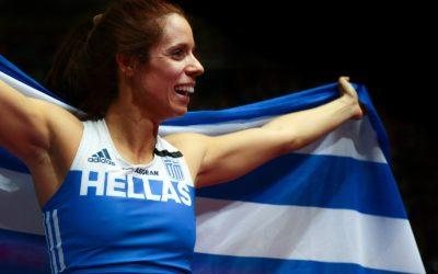 The Ultimate Garden Clash : Katerina Stefanidi remporte le match à distance