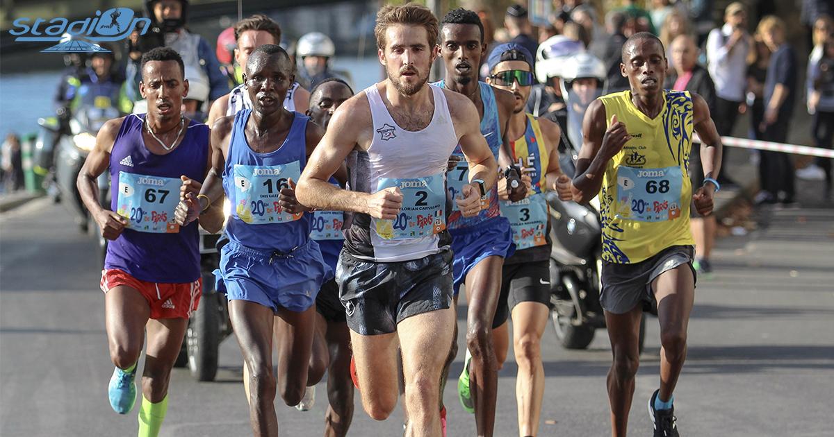 Les organisateurs du Marathon Vert de Rennes ont décidé d'annuler ce lundi la dixième édition qui devait se dérouler dimanche 25 octobre et devait servir de support aux Championnats de France de la distance.