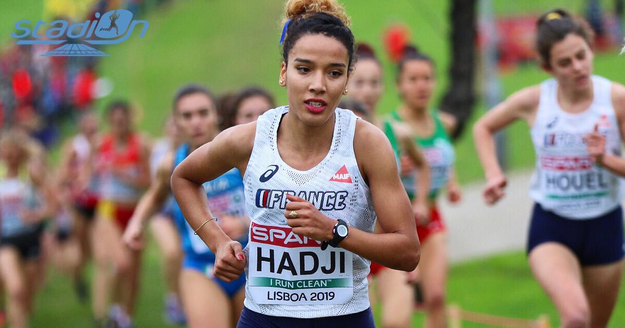 """Àl'occasion du marathon virtuel """"ASICS World Ekiden 2020"""" du 11 au 22 novembre, rejoignez l'équipe de champions français composée de Leila Hadji, Charlotte Pizzo, Florian Carvalho et Mehdi Frere."""