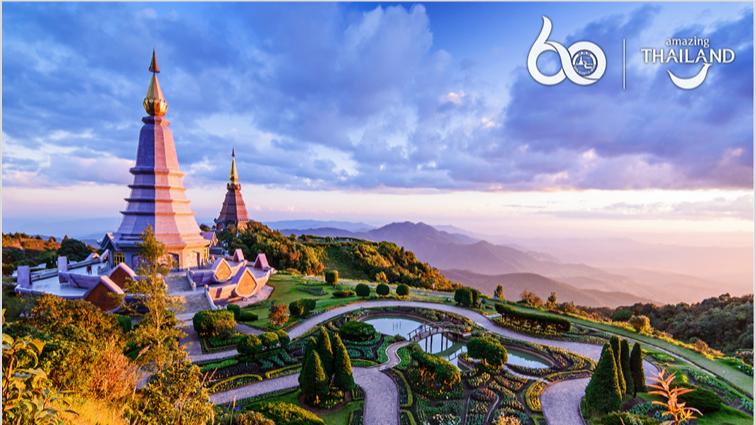 La province de Chiang Mai, dans le nord de la Thaïlande, accueillera les premiers championnats du monde de trail et de course de montagne en 2021, a annoncé World Athletics, la Fédération internationale d'athlétisme.