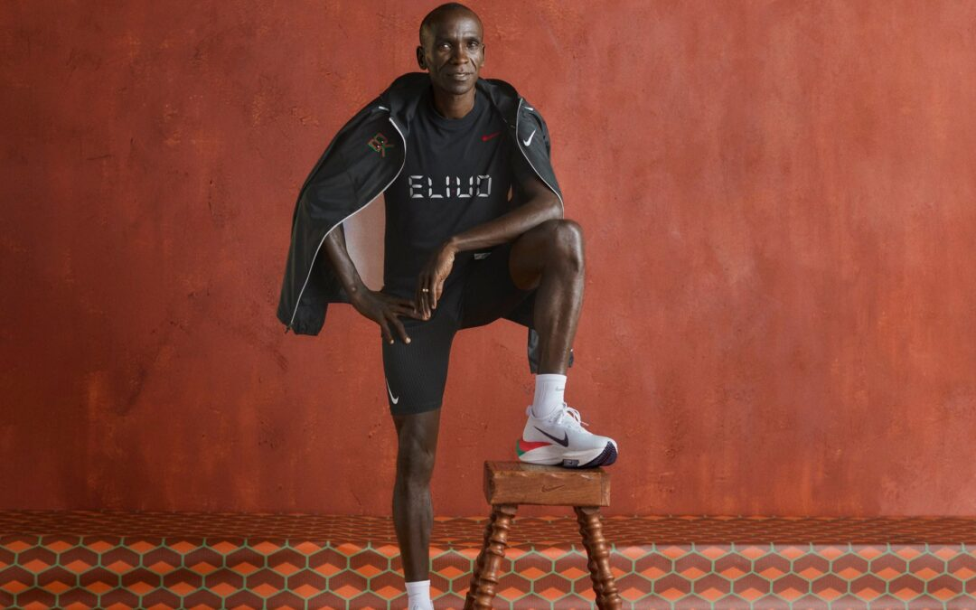 La collection Nike à l'effigie d'Eliud Kipchoge disponible le 8 février