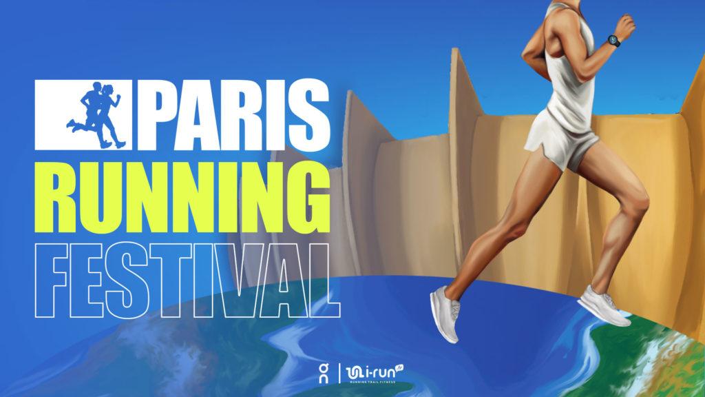 Le 23 mars prochain aura lieu la première édition du Paris Running Festival. En direct du Parc des Princes et en live sur Twitch, l'évènement est construit autour de cinq conférences basées sur les liens entre la pratique de la course à pied et les enjeux environnementaux, sociétaux et de santé.