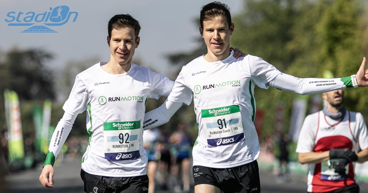 À défaut d'avoir pu maintenir la reine des courses running hexagonale, le top départ du Marathon connecté de Paris a été donné le 5 avril.