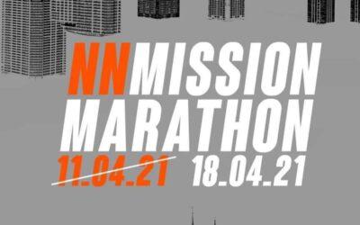 Le Marathon de Hambourg déménage, et est reporté au 18 avril