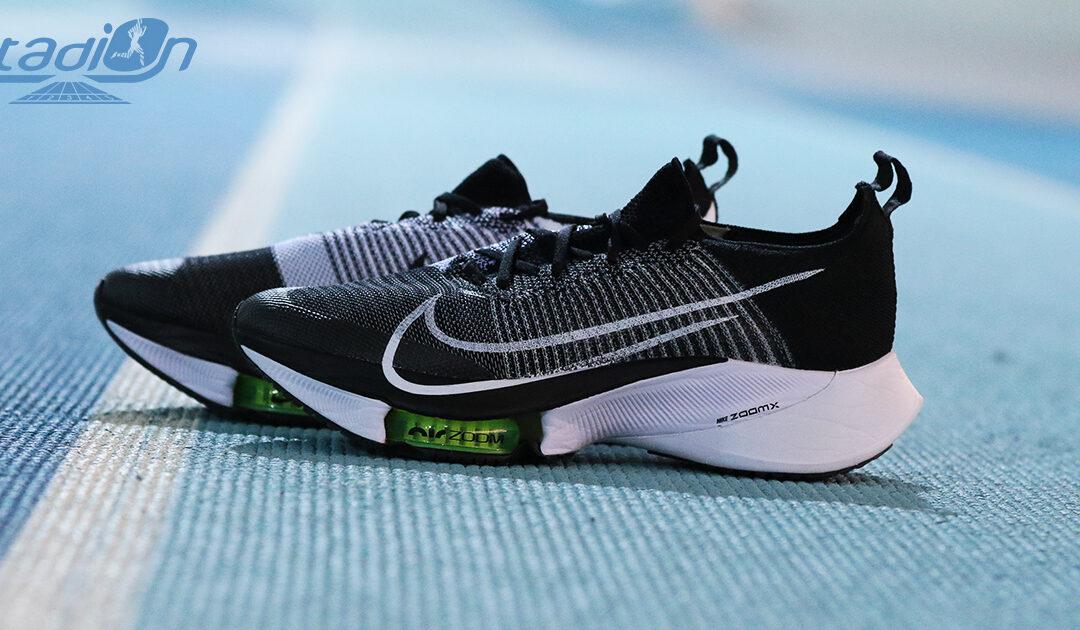Bon plan Nike : Jusqu'à -50% sur une sélection d'équipements running