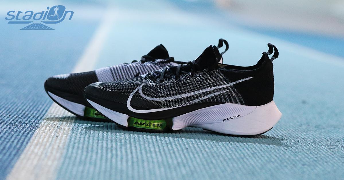 Vous avez besoin de chaussures de running ou de nouveaux vêtements pour vos entraînements ? Bons plans chez Nike jusqu'au 16 avril 2021.