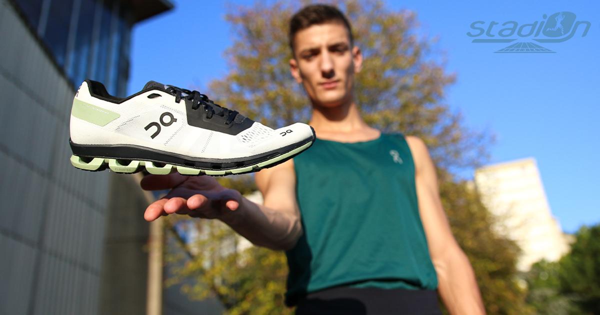 On Running vient de dévoiler « The Echo Files », un microsite annonçant une chaussure de marathon révolutionnaire le 22 juin 2021.