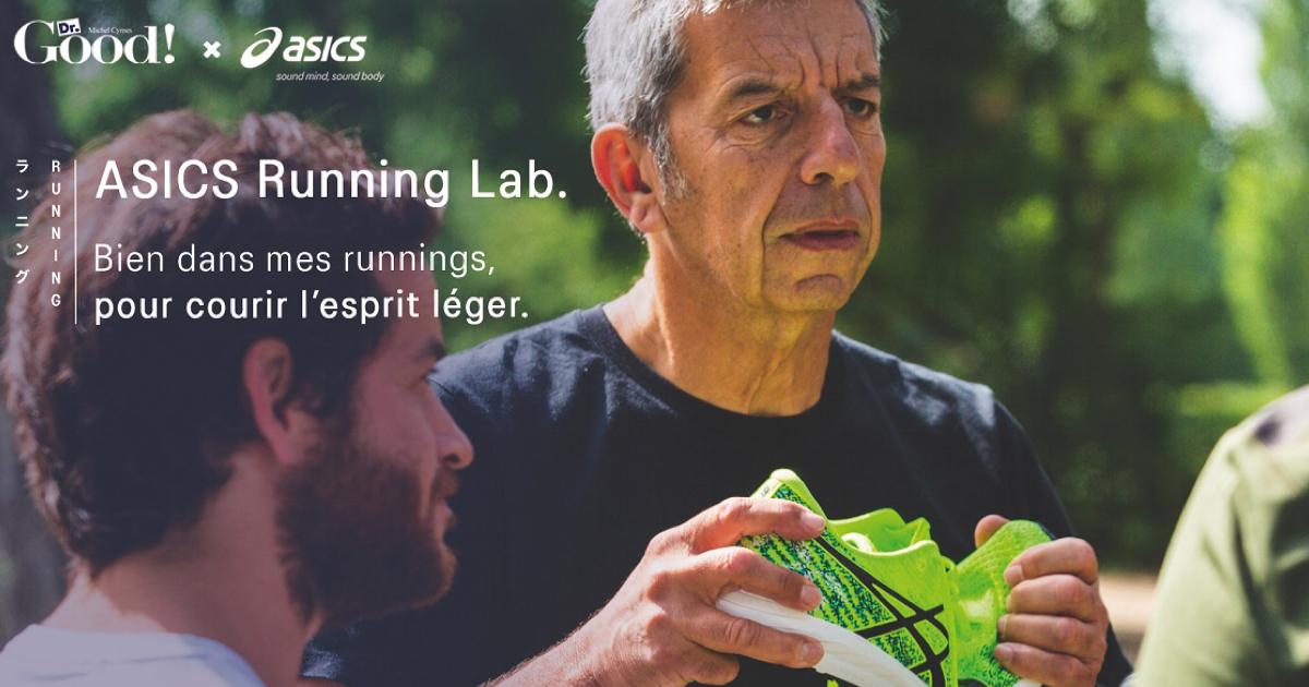 ASICS met en placeplusieurs dispositifspouraider les coureurs à mieux s'équiper, et à profiter de leur passionsans craindre la blessure.