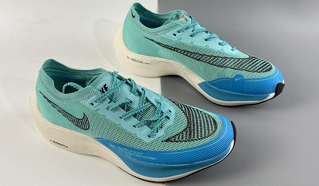 Running-Days : Promotions sur la Nike Vaporfly Next% 2 chez Alltricks